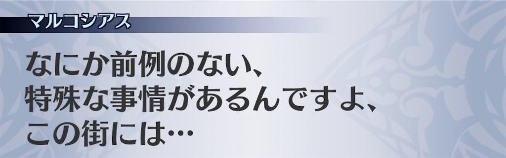 f:id:seisyuu:20191230151519j:plain