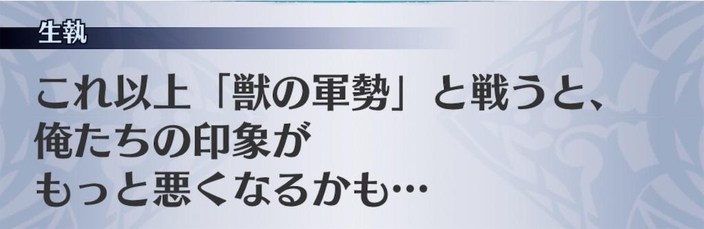 f:id:seisyuu:20191230151718j:plain