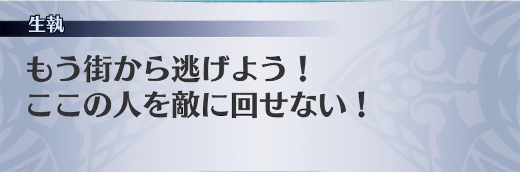 f:id:seisyuu:20191230152420j:plain
