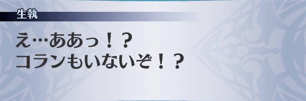 f:id:seisyuu:20191230152601j:plain