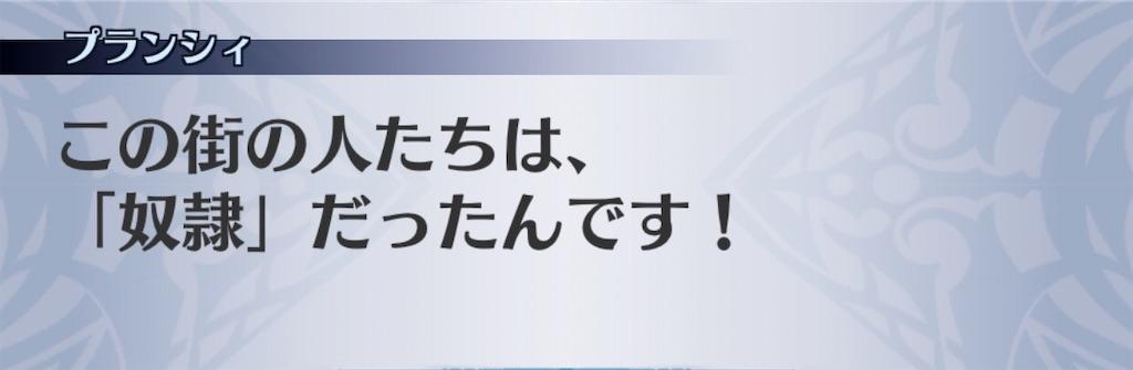 f:id:seisyuu:20191230174832j:plain
