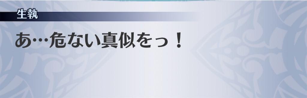 f:id:seisyuu:20191230174956j:plain