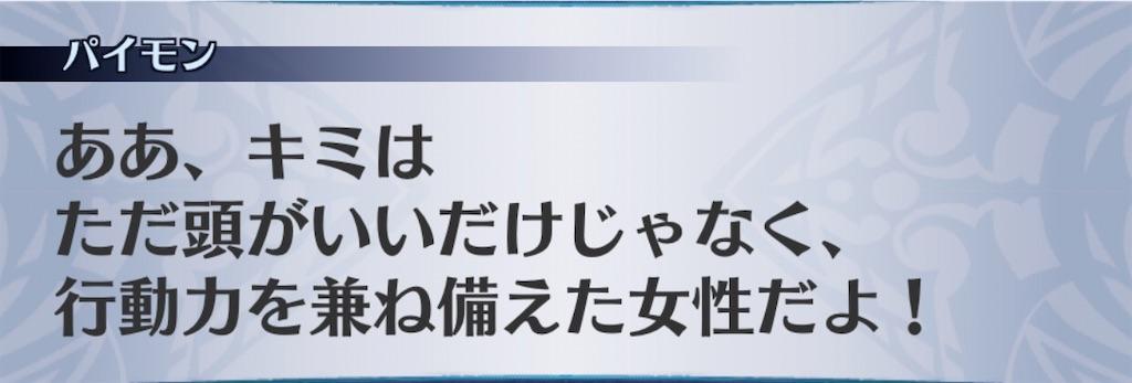 f:id:seisyuu:20191230175211j:plain