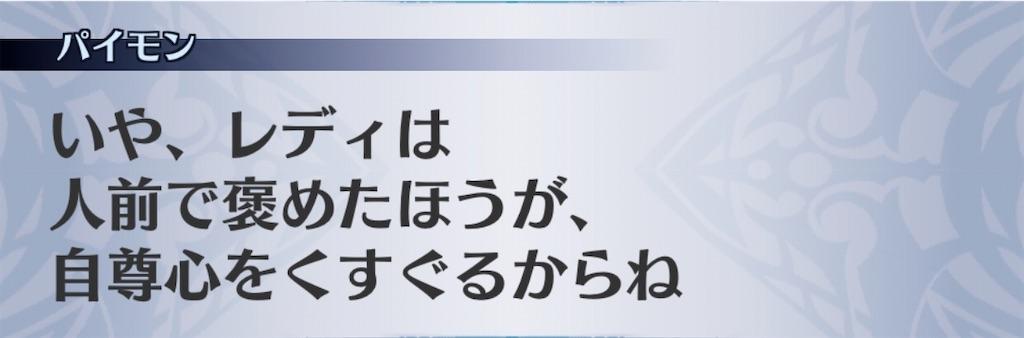 f:id:seisyuu:20191230175231j:plain