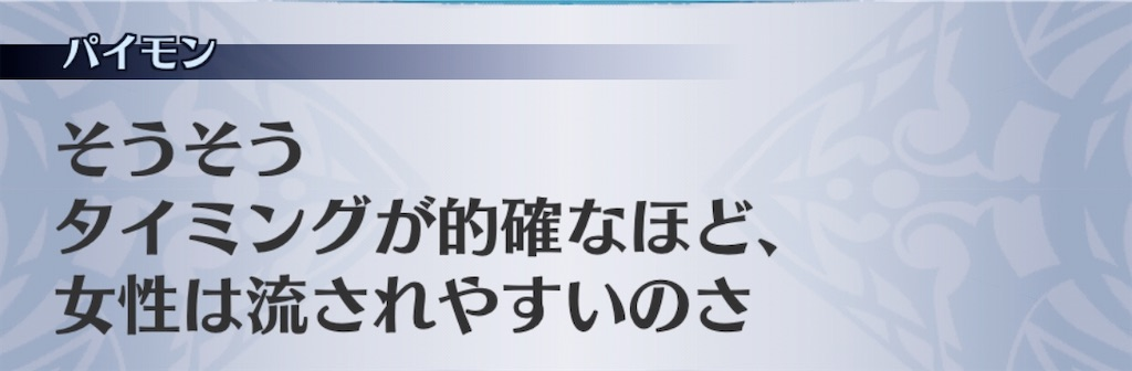 f:id:seisyuu:20191230175243j:plain