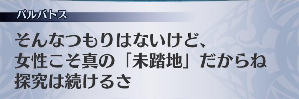f:id:seisyuu:20191230175422j:plain