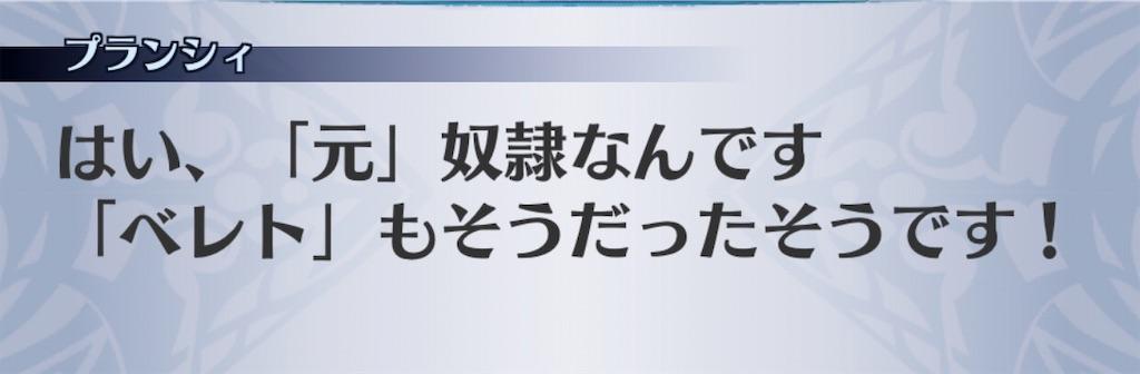 f:id:seisyuu:20191230175533j:plain