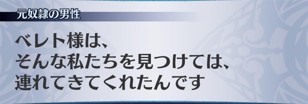 f:id:seisyuu:20191230180322j:plain