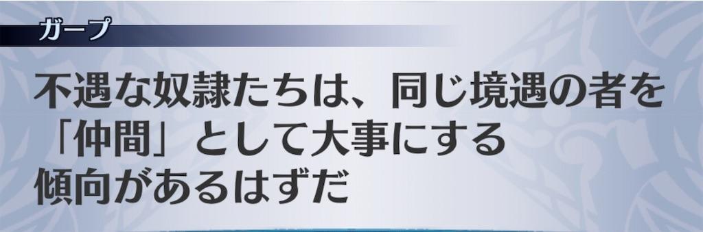 f:id:seisyuu:20191230180458j:plain