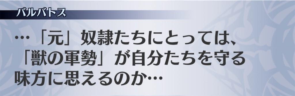 f:id:seisyuu:20191230181017j:plain