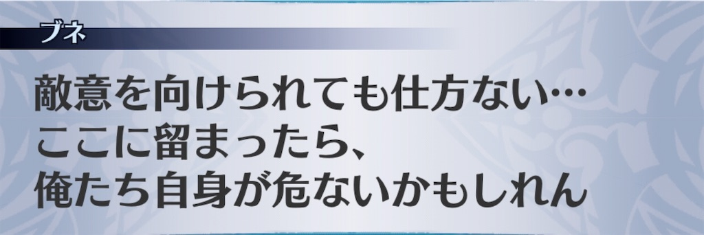 f:id:seisyuu:20191230181043j:plain