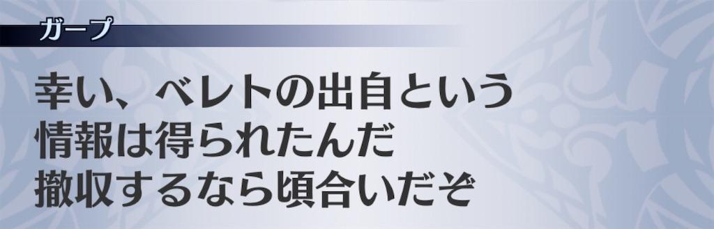 f:id:seisyuu:20191230181223j:plain