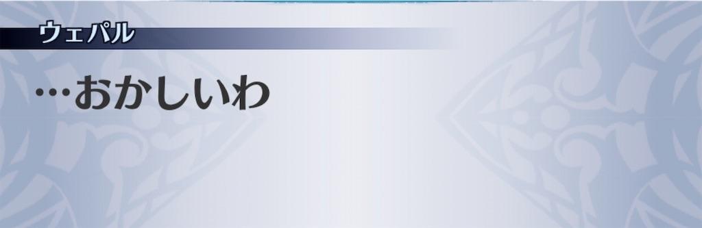 f:id:seisyuu:20191231174023j:plain