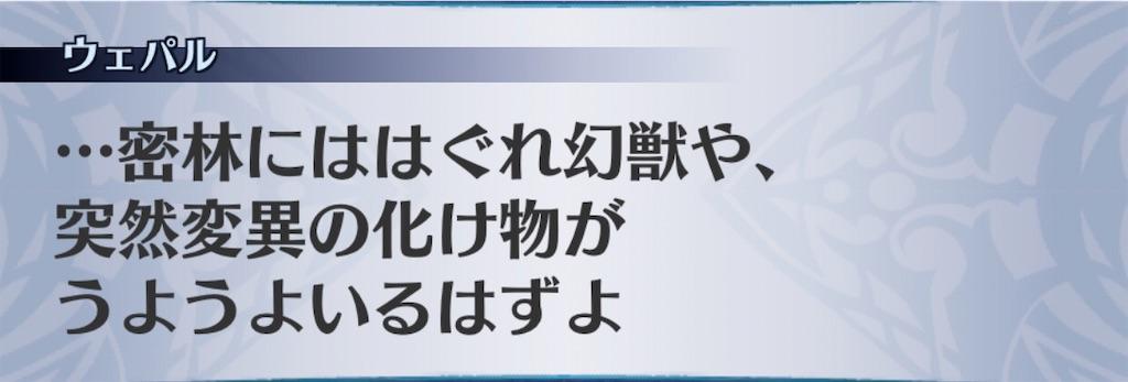 f:id:seisyuu:20191231174026j:plain