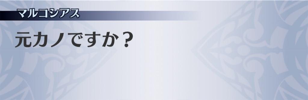 f:id:seisyuu:20191231174214j:plain