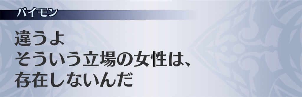 f:id:seisyuu:20191231174218j:plain