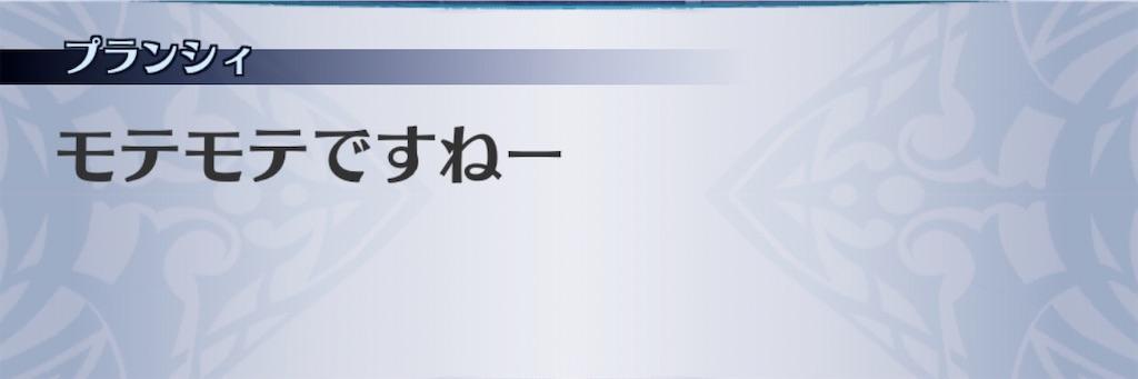 f:id:seisyuu:20191231174414j:plain
