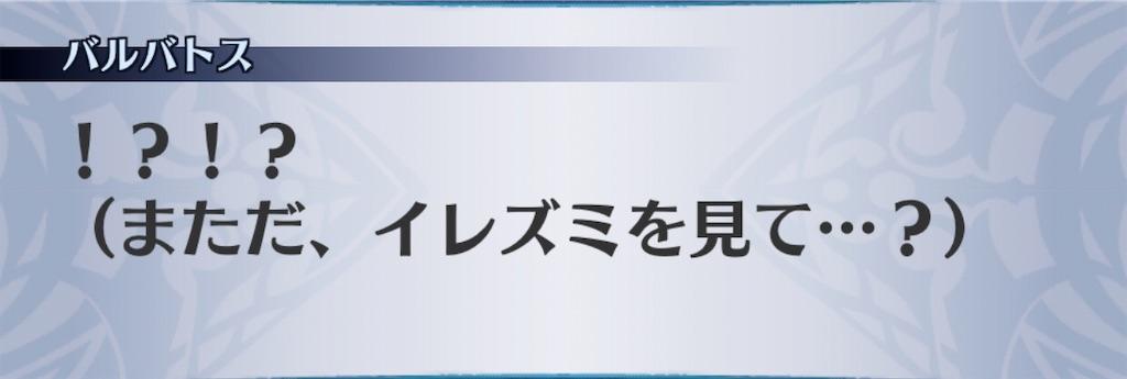 f:id:seisyuu:20191231174601j:plain