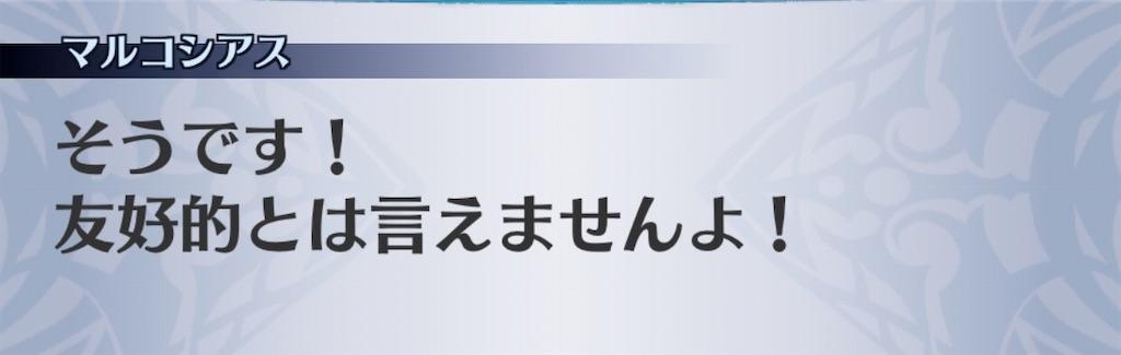 f:id:seisyuu:20191231174709j:plain