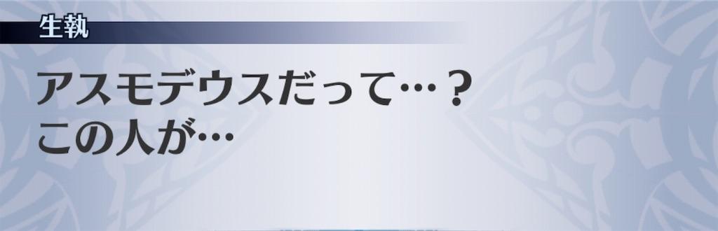 f:id:seisyuu:20191231174819j:plain
