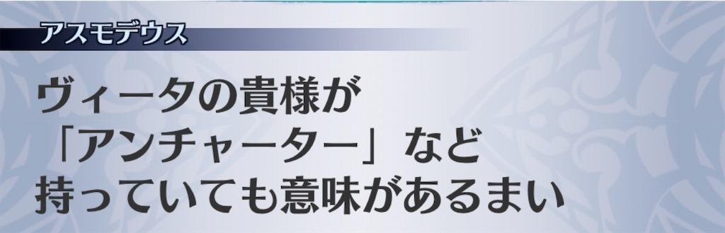 f:id:seisyuu:20191231174946j:plain