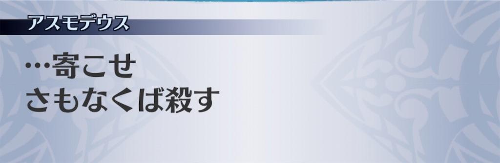 f:id:seisyuu:20191231174950j:plain