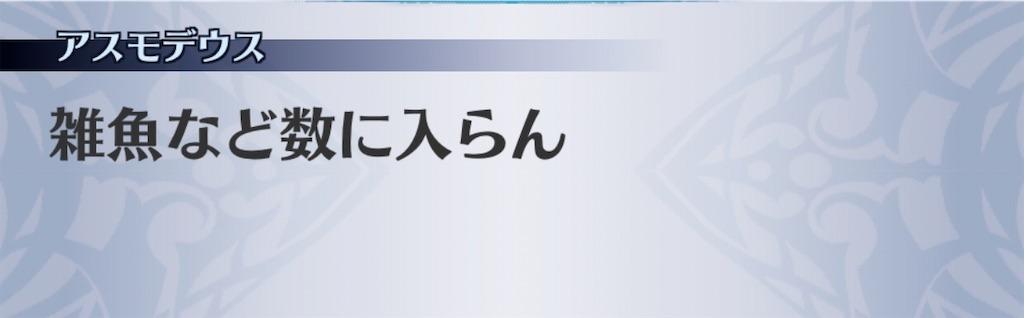 f:id:seisyuu:20191231175108j:plain