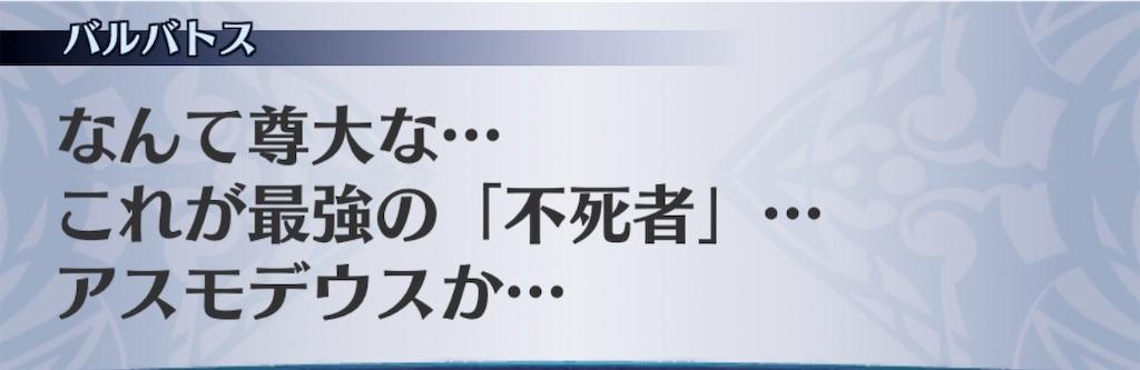f:id:seisyuu:20191231175252j:plain
