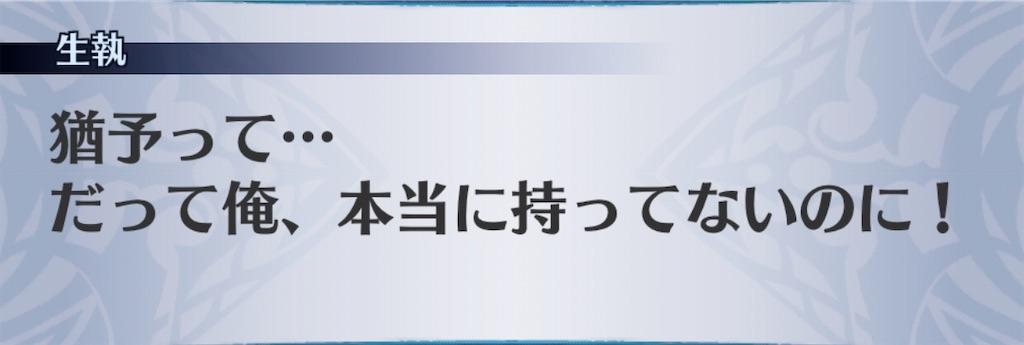 f:id:seisyuu:20191231175301j:plain