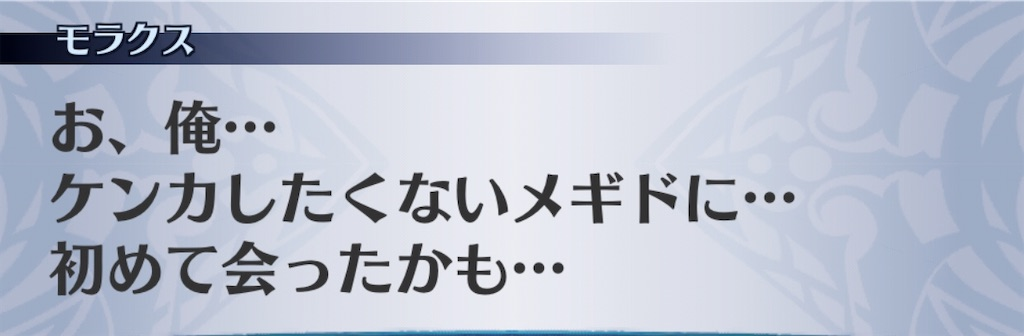 f:id:seisyuu:20191231175830j:plain