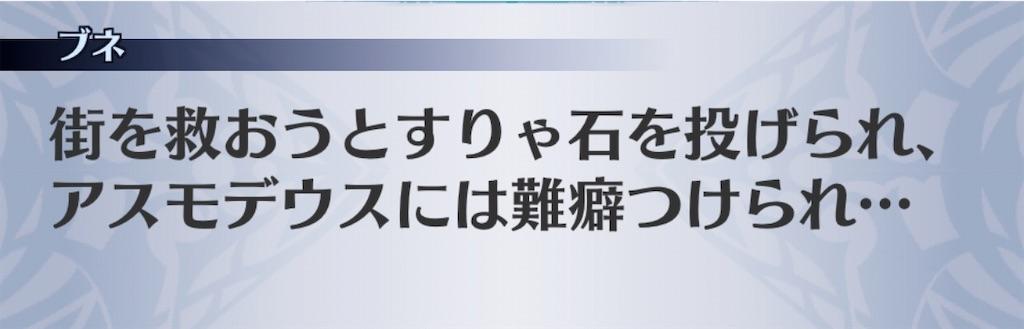f:id:seisyuu:20191231180151j:plain