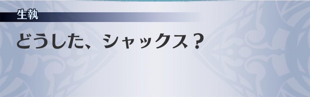 f:id:seisyuu:20191231180335j:plain