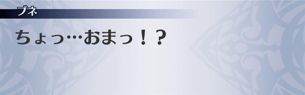 f:id:seisyuu:20191231180357j:plain
