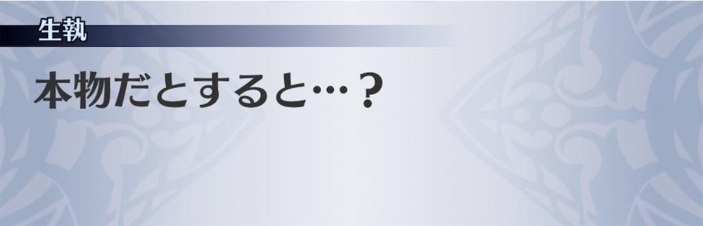 f:id:seisyuu:20191231191848j:plain