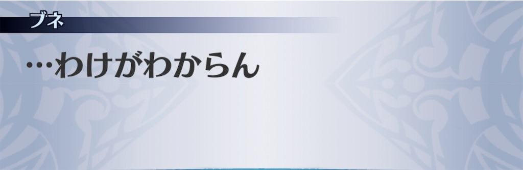f:id:seisyuu:20191231191854j:plain