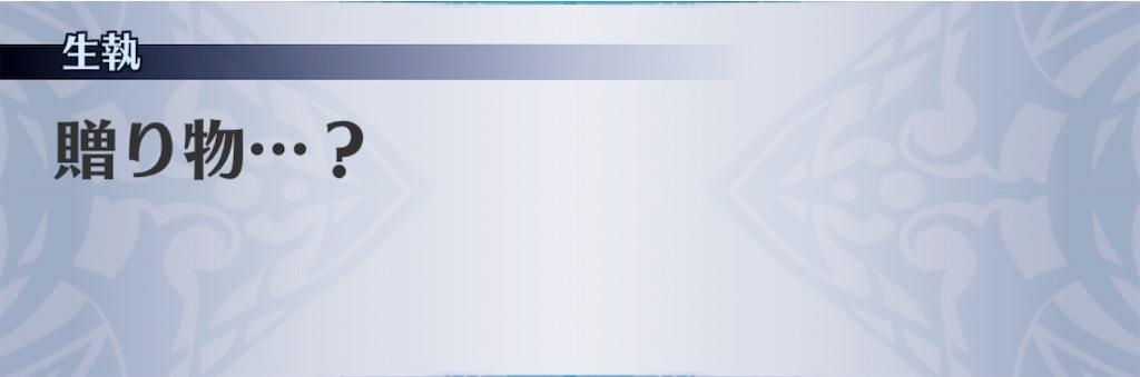 f:id:seisyuu:20200101162549j:plain