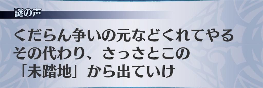 f:id:seisyuu:20200101162602j:plain