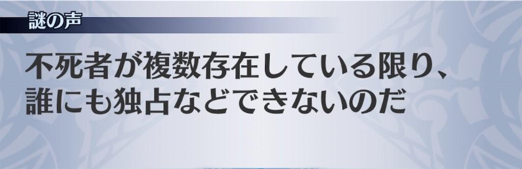 f:id:seisyuu:20200101162832j:plain