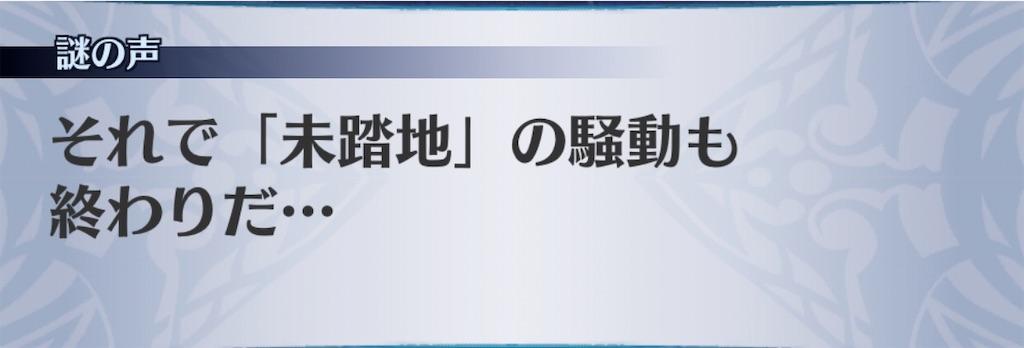 f:id:seisyuu:20200101163007j:plain
