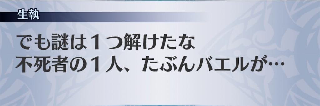 f:id:seisyuu:20200101163016j:plain