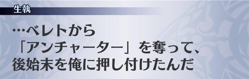 f:id:seisyuu:20200101163021j:plain