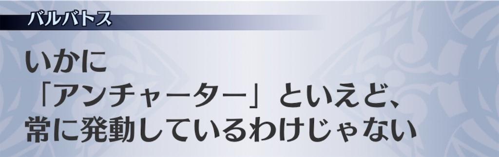 f:id:seisyuu:20200101174939j:plain