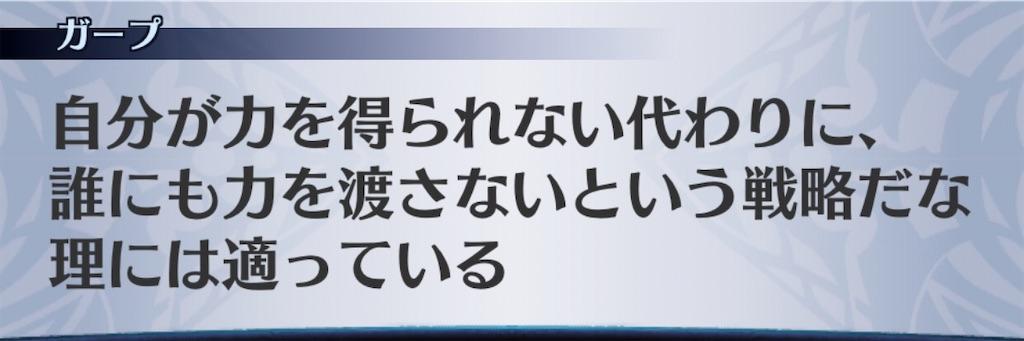 f:id:seisyuu:20200101175037j:plain