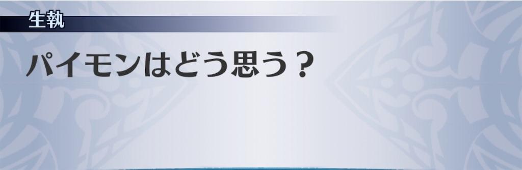 f:id:seisyuu:20200101175152j:plain