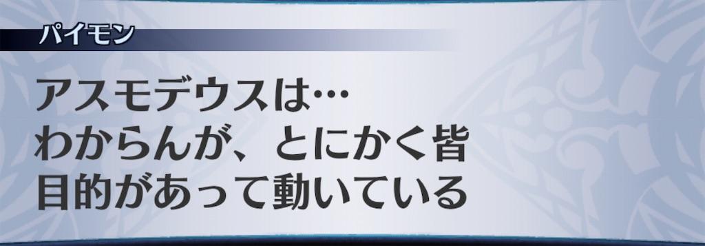 f:id:seisyuu:20200101175205j:plain