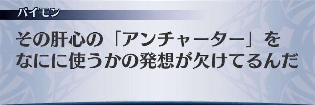 f:id:seisyuu:20200101175214j:plain