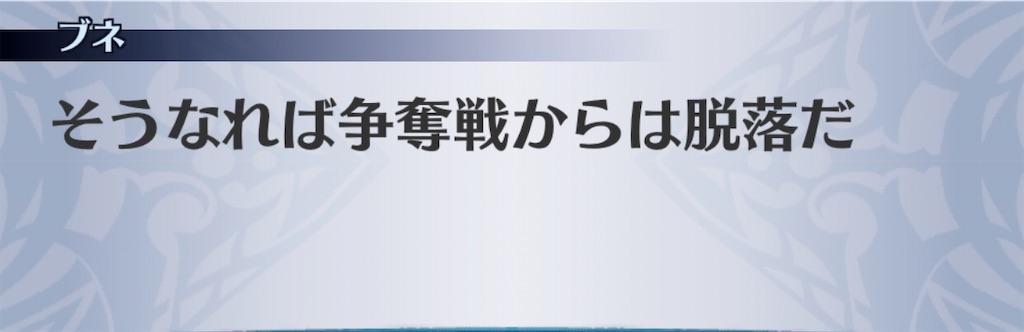 f:id:seisyuu:20200101175350j:plain