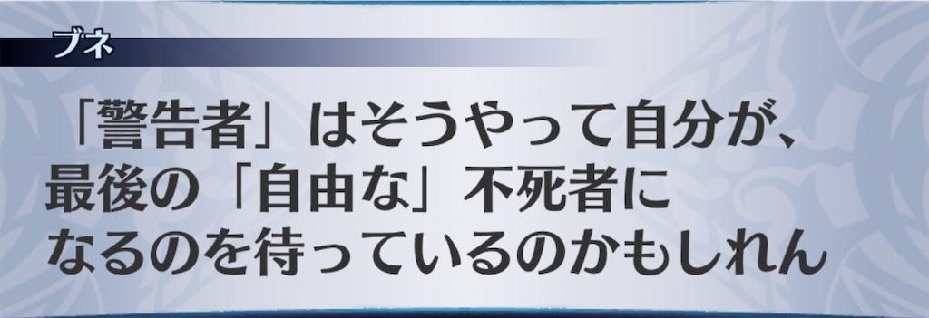 f:id:seisyuu:20200101175354j:plain