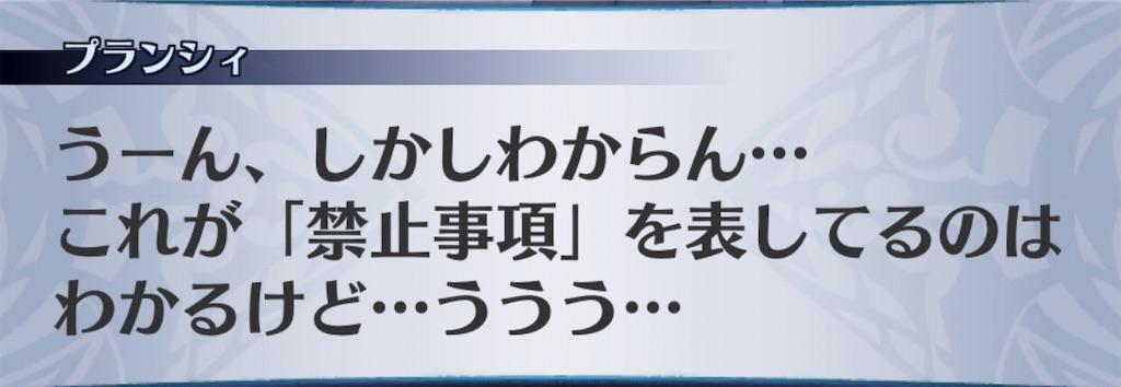 f:id:seisyuu:20200101180108j:plain