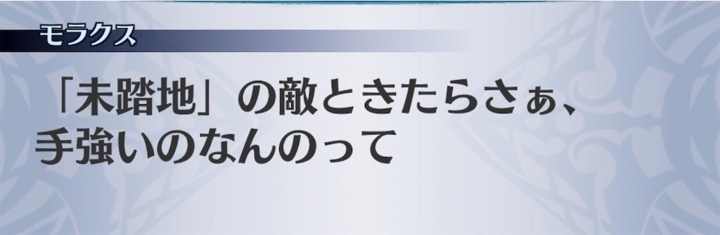 f:id:seisyuu:20200101180208j:plain